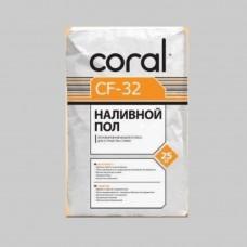 НАЛИВНОЙ ПОЛ КОРАЛЛ СF-32, 25КГ