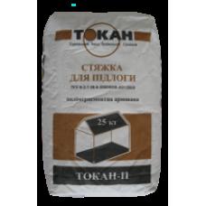 ТОКАН-П